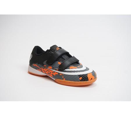 Buty dziecięce halówki...
