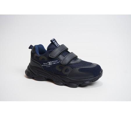 Buty dziecięce Linshi A4994...