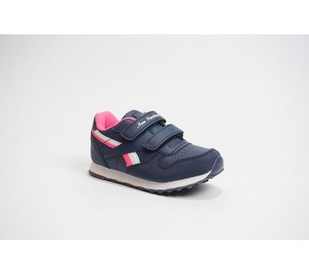 Buty dziecięce ER FB800...