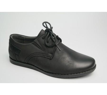 Buty chłopięce Wojtyłko 6W...